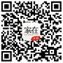 下载家在深圳APP